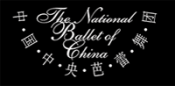 The National Ballet of China